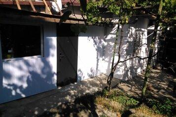 Гостевой дом не далеко от моря, улица Луговского, 9 на 3 номера - Фотография 4