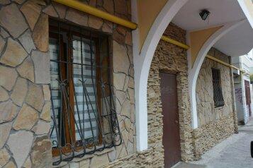 Гостиница, улица Гоголя на 2 номера - Фотография 3