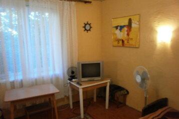 1-комн. квартира, 30 кв.м. на 5 человек, Фёдоровская улица, Севастополь - Фотография 2