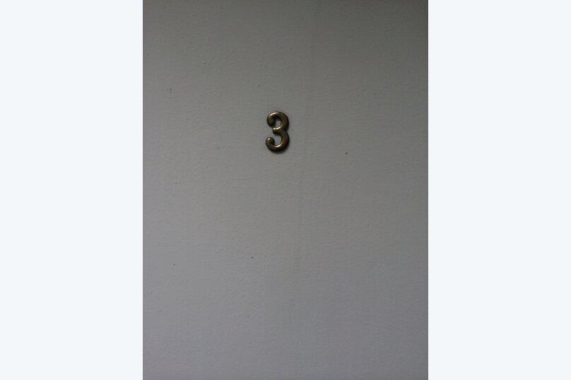 "Гостевой дом ""Фаэтон"", улица Нахимова, Р-н дома 25 на 8 комнат - Фотография 115"