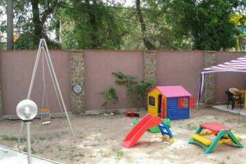 Апартаменты, Черноморская набережная на 7 номеров - Фотография 3