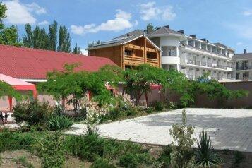 Апартаменты, Черноморская набережная на 7 номеров - Фотография 4