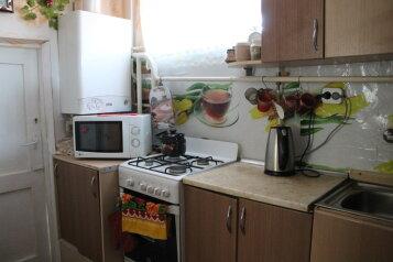 3-комн. квартира на 6 человек, Московская улица, 25, Евпатория - Фотография 3