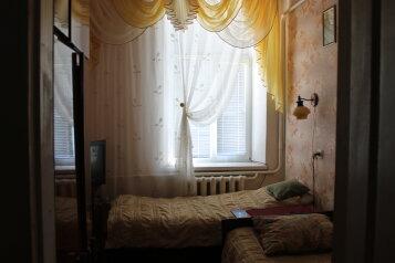 3-комн. квартира на 6 человек, Московская улица, 25, Евпатория - Фотография 4