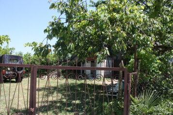 Гостевой дом, Агараки на 5 номеров - Фотография 2