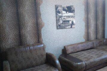 3-комн. квартира, 60 кв.м. на 4 человека, улица Бочкарева, 4, Салават - Фотография 2