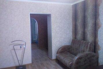 3-комн. квартира, 60 кв.м. на 4 человека, улица Бочкарева, 4, Салават - Фотография 4