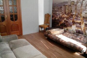 2-комн. квартира, 50 кв.м. на 6 человек, Ленинградская улица, 91А, Салават - Фотография 2