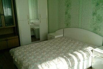 2-комн. квартира, 50 кв.м. на 6 человек, Ленинградская улица, 91А, Салават - Фотография 1