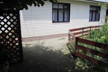Частный дом, улица Калараш на 2 номера - Фотография 1