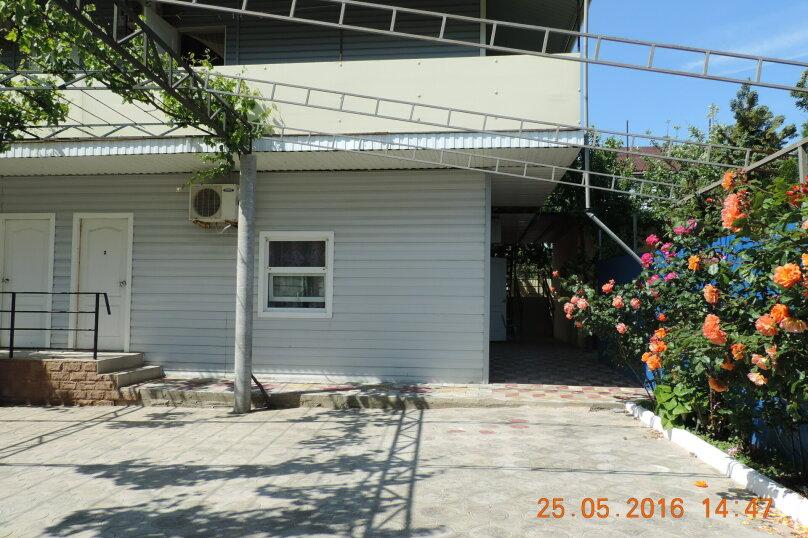 Гостевой дом Мария, Черноморская улица, 48 на 12 комнат - Фотография 2
