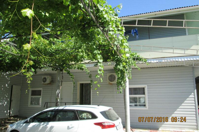 Гостевой дом Мария, Черноморская улица, 48 на 12 комнат - Фотография 12