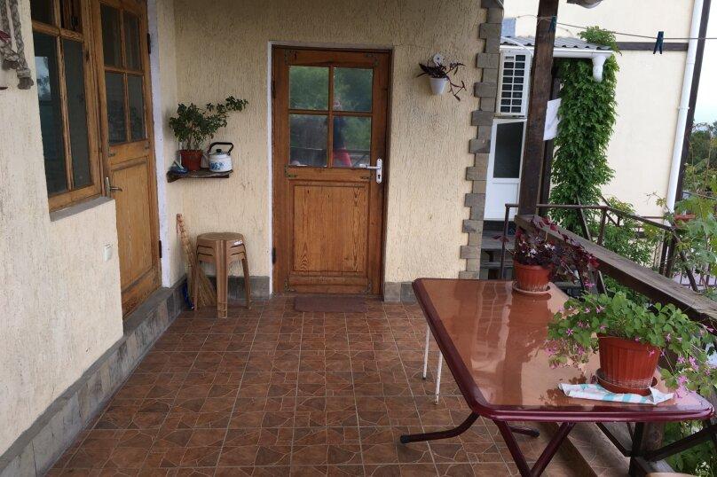 тем менее, аренда в алупке фото дома недвижимость зеленодольске, объявления
