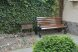 Двухместный номер с видом на сад, Конечный переулок, Феодосия - Фотография 16