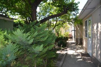 Гостевой дом, Конечный переулок, 20 на 3 номера - Фотография 1