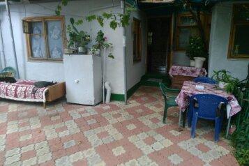 Двухкомнатный Дом, улица Паустовского, 13 на 1 номер - Фотография 4