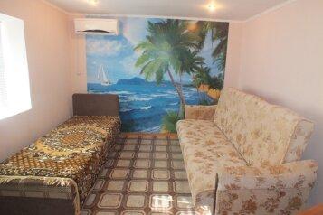 Дом, 45 кв.м. на 5 человек, 2 спальни, Полтавский переулок, 2, Феодосия - Фотография 4