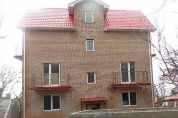 Гостевой дом, улица Ленина на 14 номеров - Фотография 1