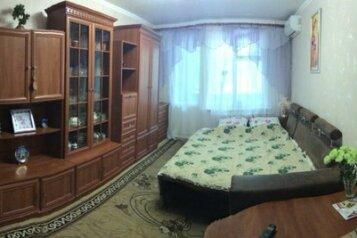 Отдельная комната, Платановая, Алушта - Фотография 1