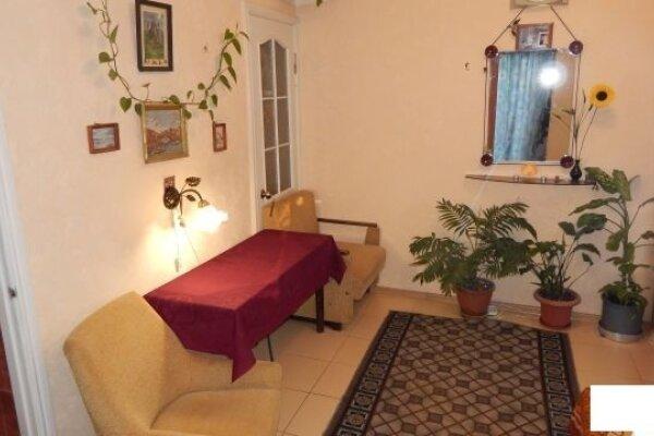 Дом , первый этаж, 26 кв.м. на 2 человека, 1 спа...