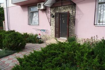 Мини-гостиница в 5 минутах от моря, улица Бондаренко на 12 номеров - Фотография 1
