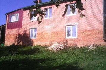 Домик в горах под ключ 10% СКИДКА НА НОВЫЙ ГОД!!!, 150 кв.м. на 20 человек, 3 спальни, Холмистая, 71 а, Апшеронск - Фотография 1