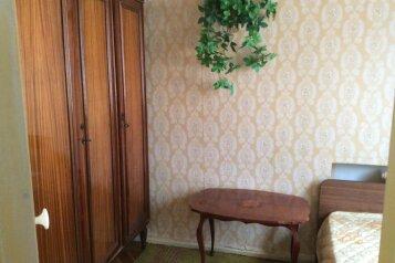 2-комн. квартира, 40 кв.м. на 4 человека, улица Софьи Перовской, Туапсе - Фотография 2