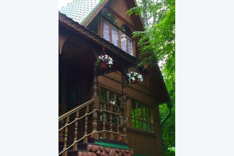 Дом в лесу, 83 кв.м. на 6 человек, 1 спальня, поселок Художников, 33, Абрамцево - Фотография 12