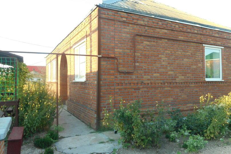 Дом, 123 кв.м. на 6 человек, 3 спальни, чапаева, 127А, Должанская - Фотография 4