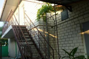 Гостевой дом в частном секторе, Полтавский переулок, 7 на 3 номера - Фотография 2