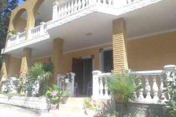 Гостевой дом, Красномаякская улица на 9 номеров - Фотография 2