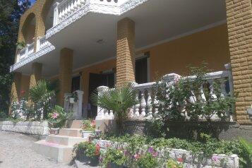 Гостевой дом, Красномаякская улица, 3 на 9 комнат - Фотография 1