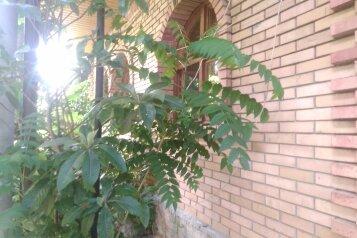 Гостевой дом, улица Горького на 3 номера - Фотография 4