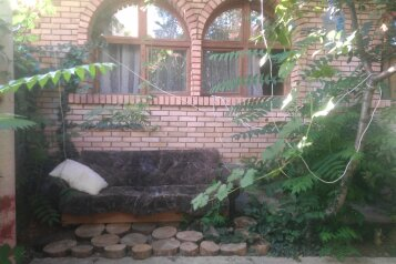 Гостевой дом, улица Горького на 3 номера - Фотография 1