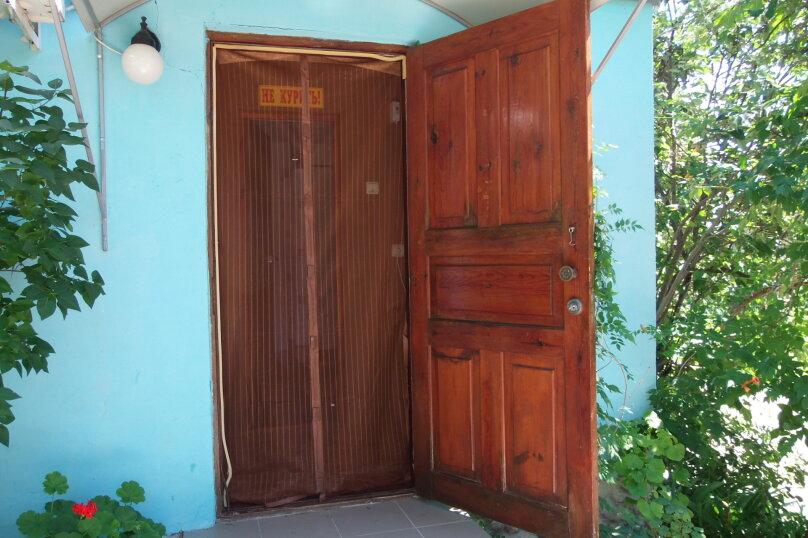 Двухместный номер стандарт с мини-кухней, улица Ленина, 126, Коктебель - Фотография 2