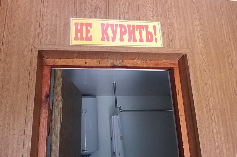 Двухместный номер стандарт с мини-кухней, улица Ленина, 126, Коктебель - Фотография 32