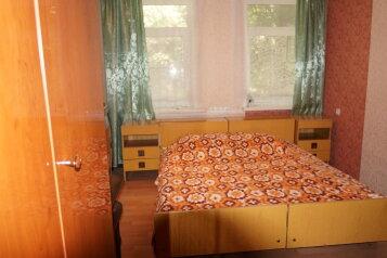 1-комн. квартира, 26 кв.м. на 3 человека, Широкая, 11, Кисловодск - Фотография 3