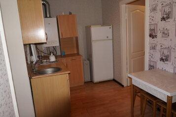 1-комн. квартира, 26 кв.м. на 3 человека, Широкая, 11, Кисловодск - Фотография 4