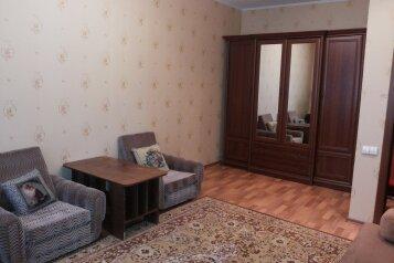 1-комн. квартира, 38 кв.м. на 2 человека, Маяковского , Железногорск - Фотография 1