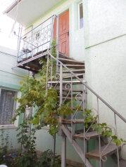 Дом на 6 человек, 3 спальни, Интернациональная улица, 16, Евпатория - Фотография 1