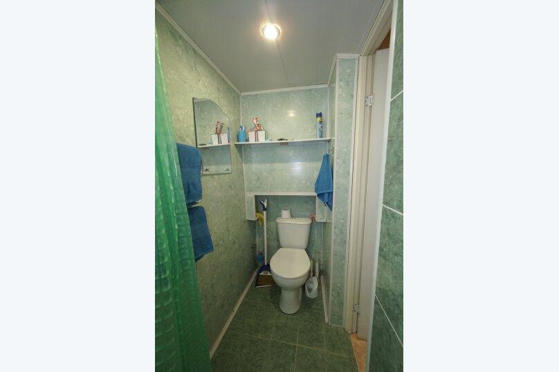 1-комн. квартира, 25 кв.м. на 4 человека, улица Чернышевского, 16, Кисловодск - Фотография 8