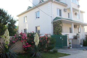 Гостевой дом, улица Лермонтова, 24 на 10 номеров - Фотография 1