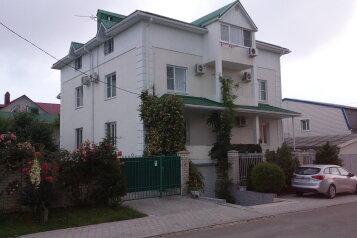 Гостевой дом, улица Лермонтова на 7 номеров - Фотография 1