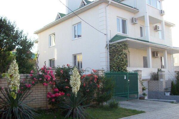 Гостевой дом, улица Лермонтова, 24 на 10 комнат - Фотография 1