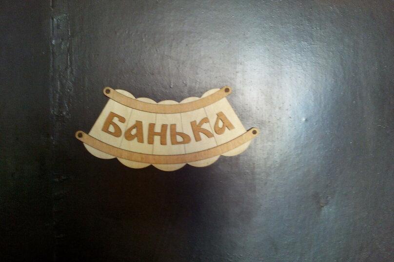 """Гостевой дом """"На Александрова 4"""", улица Александрова, 4 на 5 комнат - Фотография 33"""