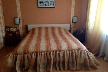 Дом, 400 кв.м. на 12 человек, 5 спален, улица Туристов, 18, посёлок Тургояк, Миасс - Фотография 2