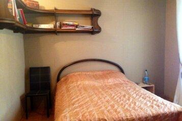 Дом, 400 кв.м. на 12 человек, 5 спален, улица Туристов, посёлок Тургояк, Миасс - Фотография 3