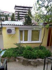 Аренда своей комнаты в Ялте, улица Ширяева на 1 номер - Фотография 1