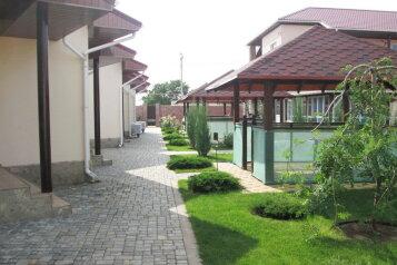 Гостевой  дом, Солнечная улица на 16 номеров - Фотография 2