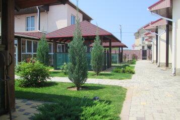Гостевой  дом, Солнечная улица на 16 номеров - Фотография 1